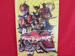 Masked kamen Rider DEN-O & KIVA the movie art guide book