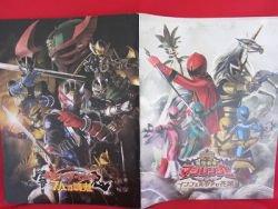 Magiranger & Masked Kamen Rider Hibiki movie art guide book