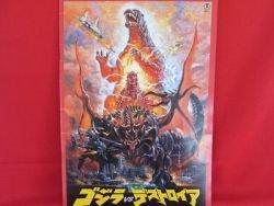 GODZILLA vs DESTROYER the movie art guide book