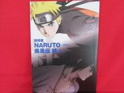 Naruto Shippuden The Movie Kizuna guide art book