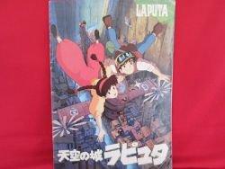 Laputa Castle in the sky guide art book #2