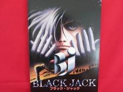 BLACK JACK the movie guide art book /Anime
