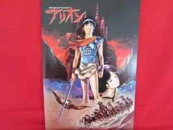Arion the movie guide art book /Anime