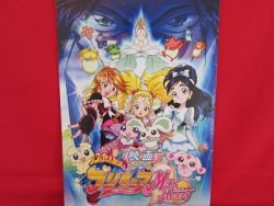 Futari wa Pretty Cure Max Heart the movie guide art book