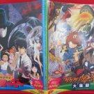 Hell Teacher Nube & GeGeGe no Kitaro movie guide art book