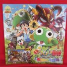 SGT. Frog Keroro Gunso the movie 'Kiseki no jikuujima' guide art book