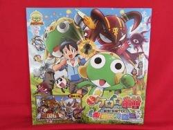 SGT. Frog Keroro Gunso the movie 'Kiseki no jikuujima' guide art book