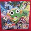 SGT. Frog Keroro Gunso the movie 'DRAGON WARRIORS' guide art book