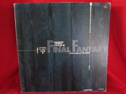 Final Fantasy I~VI (I,II,III,IV,V,VI) complete works illustration art book vol.2 w/CD