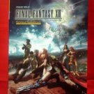 "Final Fantasy XIII 13 ""High rank"" Piano Sheet Music Collection Book *"
