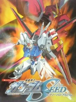 Gundam SEED 20 Piano Sheet Music Collection Book *