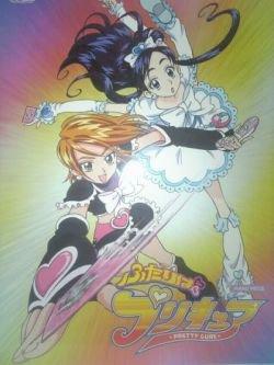 Futari Wa Pretty Cure Piano Sheet Music Book *
