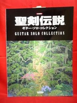 Secret of Mana series (Seiken Densetsu) TAB Guitar Sheet Music Collection Book *