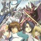 Gundam SEED 17 Piano Sheet Music Collection Book *