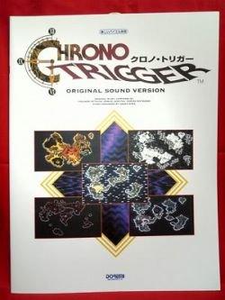 Chrono Trigger Piano Sheet Music Collection Book /SNES *