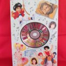 "Anime OP ED Song ""music animedia DX '1989 spring"" Sheet Music Book *"