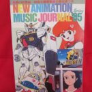 "Anime OP ED Song ""Music Journal 1985 spring"" Sheet Music Book *"