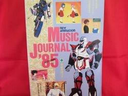 """Anime OP ED Song """"Music Journal 1985 autumn"""" Sheet Music Book *"""