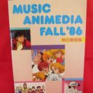 "Anime OP ED Song ""Music Animedia fall 1986 autumn"" Sheet Music Book *"
