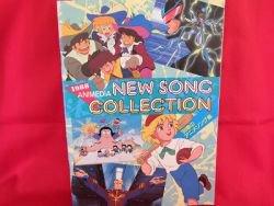 "Anime OP ED Song""Animedia song collection 1988 spring"" Sheet Music Book *"