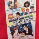 "Anime OP ED Song""Animedia 1988 autumn"" Sheet Music Book *"