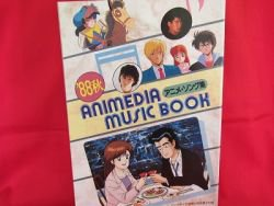 "Anime OP ED Song""Animedia 1988 autumn"" Sheet Music Book *"