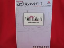 Final Fantasy II 2 official strategy guide book