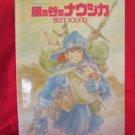 Nausicaa of valley of wind Electone Sheet Music Book *