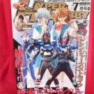 Hyper Hobby magazine 07/2006 Japanese Tokusatsu magazine *