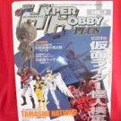 Hyper Hobby Plus magazine 09/2008 Japanese Tokusatsu magazine *