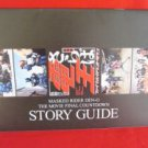 "Kamen Rider Den-O the movie""Final countdown"" story guide book *"