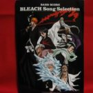 BLEACH OP Band Score Sheet Music Book *