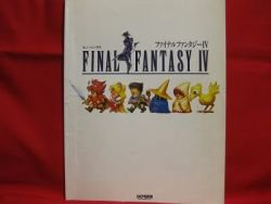 Final Fantasy IV 4 Piano Sheet Music Collection Book / SNES