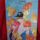 High school Aurabuster illustration art book / Makoto Mori *