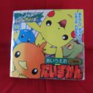 Pokemon Advanced Generation all monster encyclopedia art book *