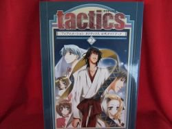 Tactics TV animation official guide art book #2 *