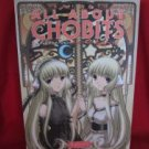 "CHOBITS ""ALL ABOUT CHOBITS"" illustration art book *"