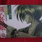 "Rurouni Kenshin (Samurai X) ""Kenshin Zoushi #1"" illustration art book *"