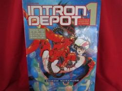 "Shirow Masamune ""INTRON DEPOT 1"" illustration art book *"