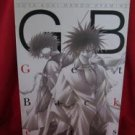 Get Backers illustration art book / Yuya Aoki, Rando Ayamine *