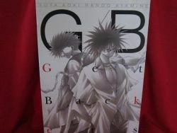 Get Backers illustration art book / Yuya Aoki, Rando Ayamine *
