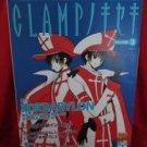 CLAMP no Kiseki #3 illustration art book / TOKYO babylon
