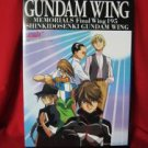 "Gundam W Wing memorials final wing 195"" illustration art book *"