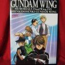 "Gundam W Wing memorials final wing 195"" illustration art book *"