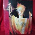 "Minami Ozaki ""Minami"" illustration art fan book *"