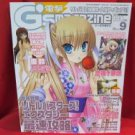 Dengeki G's magazine 09/2008 Japanese pretty girl game magazine *