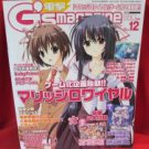 Dengeki G's magazine 12/2008 Japanese pretty girl game magazine *