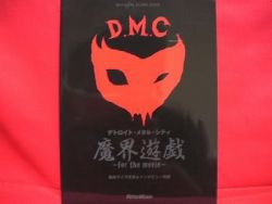 Anime Detroit Metal City (DMC) Band Sheet Music Book *