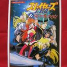 Slayers (Try Next N EX) Piano Sheet Music Collection Book