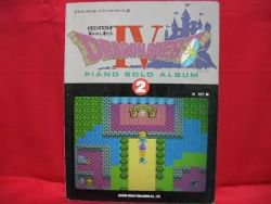 SQUARE-ENIX Dragon Warrior (Quest) IV 4 Piano Sheet Music Collection Book /NES *